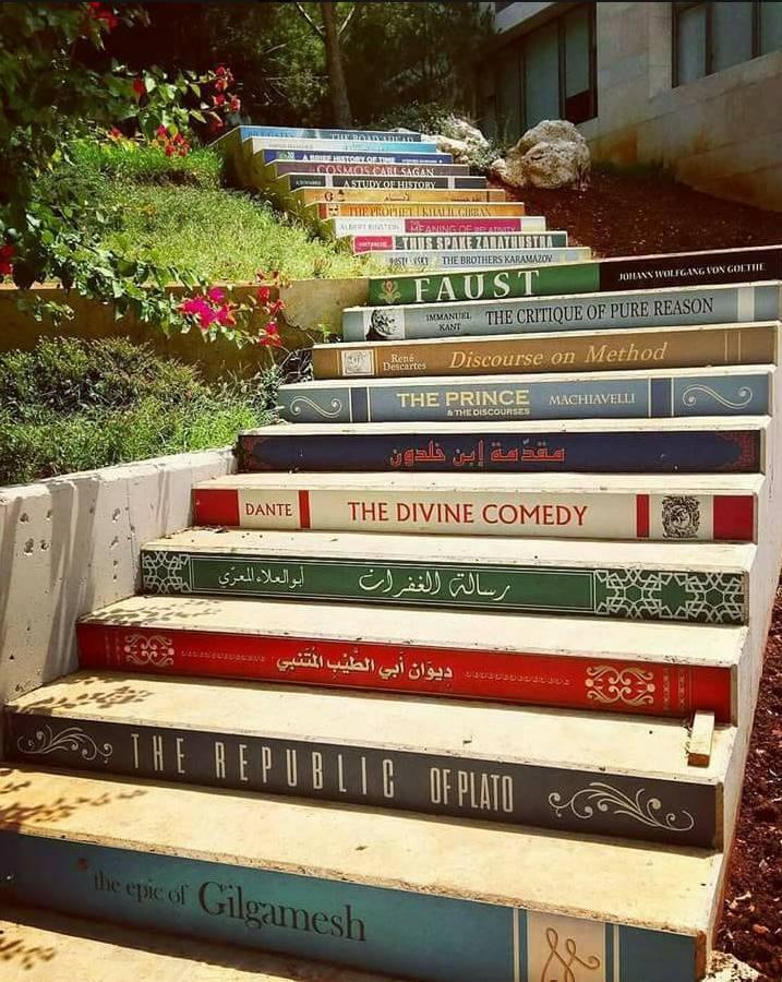 Balamand steps